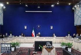 ویدئو / سخنرانی رئیس جمهوری در جلسه هیئت دولت