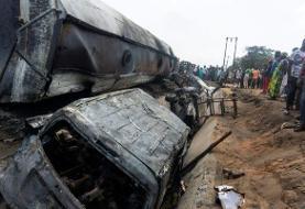 واژگونی یک تانکر حامل سوخت در نیجریه / ۲۳ تن قربانی شدند