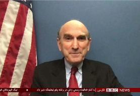 الیوت آبرامز: رژیم فاسد ایران مسئول فقیرشدن مردمش است نه آمریکا