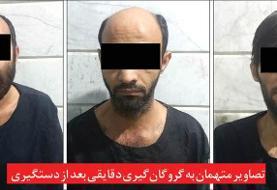 عاملان ربودن پزشک مشهدی به ۲۷ سال زندان محکوم شدند