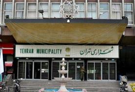 افتتاح نخستین مرکز توتیای کسب و کار شهرداری تهران