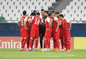 راهیابی پرسپولیس ایران به نیمه نهایی لیگ قهرمانان آسیا