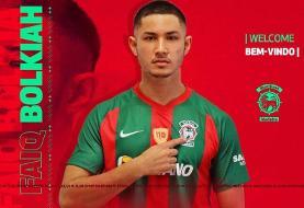 ثروتمندترین بازیکن جهان هم تیمی علیپور در پرتغال شد