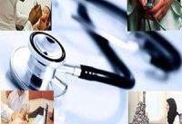 تفاهم وزارت بهداشت و بیمه سلامت درباره برنامه پزشک خانواده و نظام ارجاع روستاییان