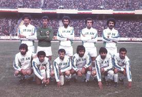 به مناسبت تولد اسطوره فوتبال ایران   عکس های کمتر دیده شده از علی پروین