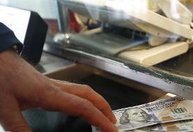 هشدار بانک مرکزی به صرافیها درباره قیمت ارز