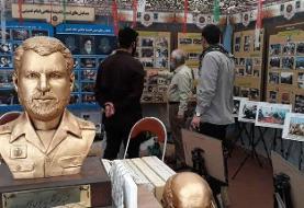 ۱۰۰۰ سند مکتوب عقیدتی سیاسی وزارت دفاع در نمایشگاه دفاع مقدس