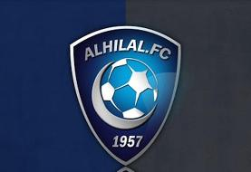 الهلال علیه AFC به دادگاه CAS شکایت کرد