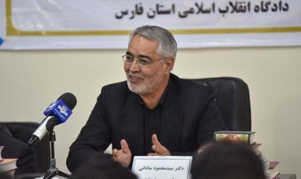 تحریم محمود ساداتی قاضی دادگاه نوید افکاری به وسیله آمریکا