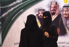 (تصاویر) جشن نودمین سالروز تأسیس پادشاهی عربستان