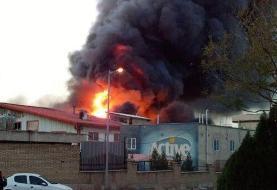 آتشسوزی گسترده در کارخانه اکتیو مهار شد/حادثه خسارت جانی نداشت
