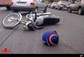برخورد موتورسیکلت با عابر پیاده دو مجرح به جای گذاشت