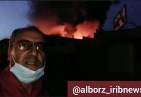 ویدئو | آتش سوزی گسترده در کارخانه مواد شیمیایی در اشتهارد | خبری از وضعیت مصدومین نیست