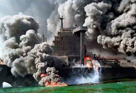انفجار حیثیت آمریکا در ماجرای اسکورت  نفتکش کویتی در دفاع مقدس