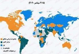 نیمی از دانشآموزان جهان با تعطیلی مدارس مواجه شدند