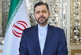 وزارت خارجه ایران پادشاه عربستان را به