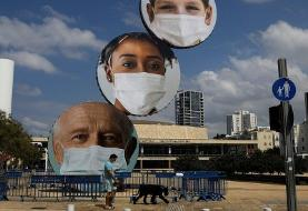 Coronavirus: Israel tightens second lockdown to avoid 'abyss'