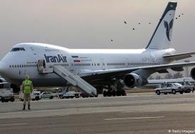 دولت آلمان ممنوعیت ورود هواپیماها از ایران را لغو میکند