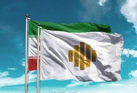 رونمایی از نشان و پرچم وزارت امور خارجه در آستانه دویستمین سال تاسیس (عکس)