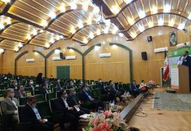 طرح ادغام طب ایرانی سنتی در نظام شبکه بهداشت و درمان افتتاح شد