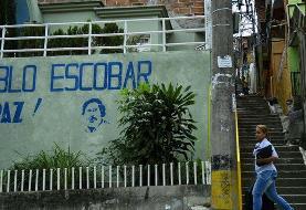 پیدا شدن معادل ۱۸ میلیون دلار در دیوارهای خانه پابلو اسکوبار