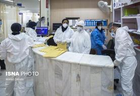 مینو محرز: کنترل کرونا فقط به رعایت مردم بستگی دارد/ هنوز هیچ واکسنی نرسیده