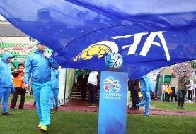 برنامه کامل یک هشتم نهایی لیگ قهرمانان