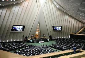 انقلاب رفاهی در مجلس انقلابی | نمایندگان مجلس چه امتیازاتی دارند؟