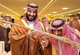 افشاگری تازه گاردین در مورد عربستان