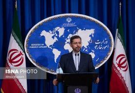 واکنش وزارت خارجه به بیانیه «نقض شدید حقوق بشر» اتحادیه اروپا در شورای حقوق بشر