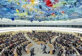 ۴۷ عضو شورای حقوق بشر اعدام نوید افکاری را محکوم کردند