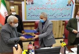امضای تفاهمنامه ساخت ۲۰۰۰ واحد مسکن برای مددجویان و نیازمندان استان ایلام
