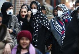 ۱۵۷بیمار مبتلا به کرونا در کردستان بستری هستند