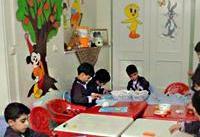 طرح مجلس برای واگذاری مهدهای کودک به آموزش و پرورش