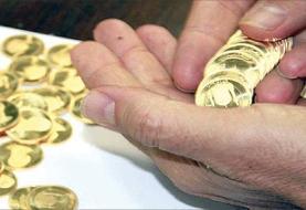 قیمت طلای ۱۸ عیار، انواع سکه، دلار و یورو در بازار امروز جمعه ۴ مهر ۹۹