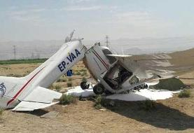 توضیحات مدیریت بحران استانداری قزوین در مورد سقوط هواپیمای آموزشی