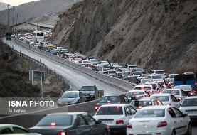 آخرین وضعیت ترافیک جادهها/ شلوغی جادههای شمال باعث حرکت کُند خودروها شد