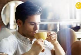آیا نوشیدن قهوه باعث تقویت حافظه میشود؟
