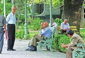 تصمیم مهم درباره حقوق بازنشستگان کشوری و لشگری