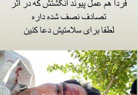 درخواست آرش برهانی از مردم: برای امیرحسین صادقی دعا کنید/عکس