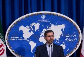 بیانیه حقوق بشری ۴۷ کشور علیه ایران/ واکنش تهران