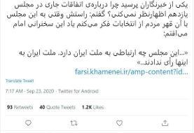 مناظره توئیتری دو نماینده سابق و فعلی مجلس/ محمود صادقی:ملت ایران به اینها رأی ندادند؛ ...