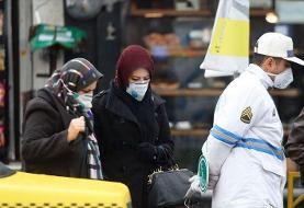 جدیدترین آمار کرونا در ایران؛ آمار روزانه قربانیان از ۲۰۰ نفر گذشت
