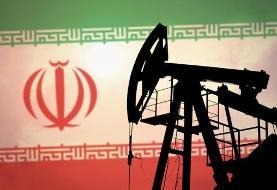 رویترز: افزایش بی سابقه فروش نفت ایران / صادرات ایران به یک و نیم میلیون بشکه در روز رسید