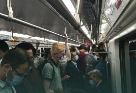 عکس | وضعیت اسفبار متروی تهران در روز قرمز کرونایی