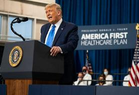 Trump promises to preserve Obamacare protections he's trying to eliminate