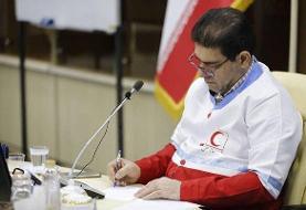 همدردی رئیس جمعیت هلال احمر با زلزله زدگان ترکیه