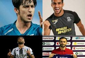 ۴ ایرانی در رده های نخست گلزنان لیگ های اروپایی