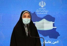 آخرین آمار از کرونا در ایران: ۱۷۲ نفر فوت کردند