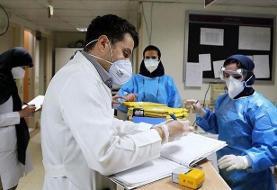 آمار کرونا در ایران امروز ۵ مهر ۹۹؛۱۷۲ فوتی جدید؛ ۴۰۴۱ تن در شرایط وخیم